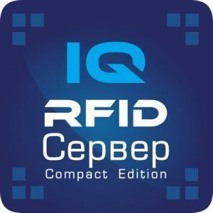 IQSoft RFID Сервер Compact Edition IQ-RFID-SERVER-CE IQ-RFID-SERVER-CE